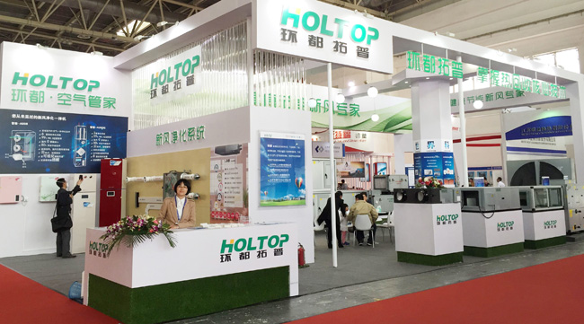 Holtop Fresh Air Purification Products Shined in the CRH2016