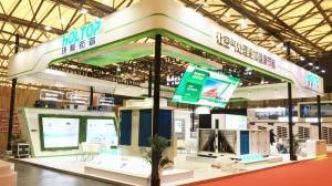 Welcome to the Holtop 2021 China Refrigeration Expo