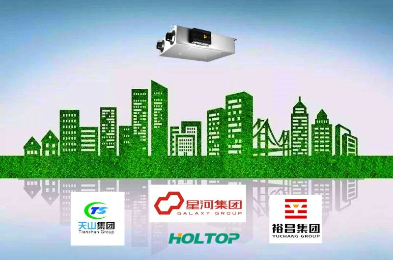 HOLTOP Signs Strategic Cooperation Agreements with Galaxy Real Estate, Tianshan Real Estate and Yuchang Real Estate
