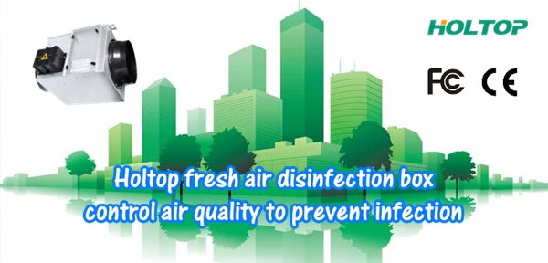ASHRAE EPIDEMIC AIR FILTRATION