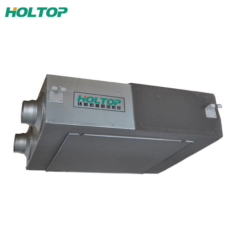 Factory Cheap Hot Heat Recovery Air Exchanger - Miss Slim Energy Recovery Ventilators – Holtop Featured Image