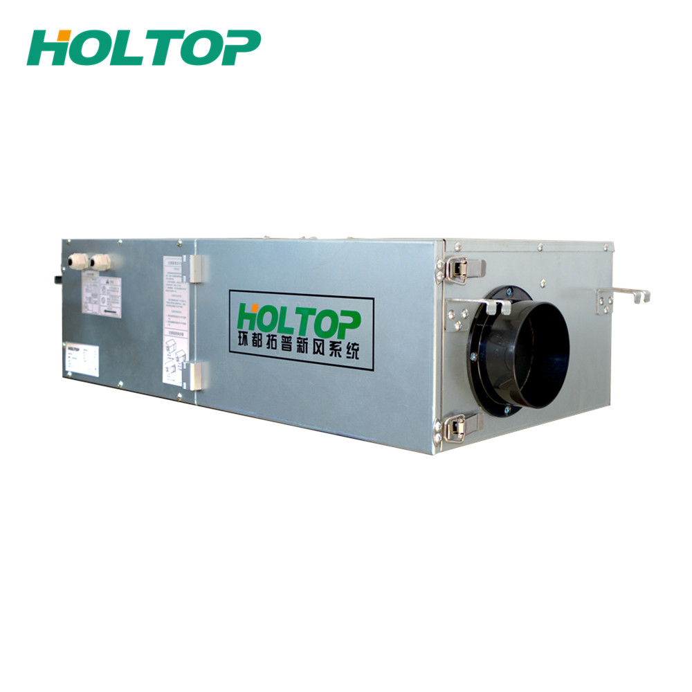professional factory for Industrial Low Noise Dry Air Handling Unit - Single Way Fresh Air Filtration Systems – Holtop