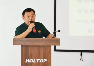2019 HOLTOP Annual Half-Year Summary Meeting Was Successfully Held