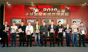 HOLTOP Won the Awards of 2019 Top Ten Ventilation Products