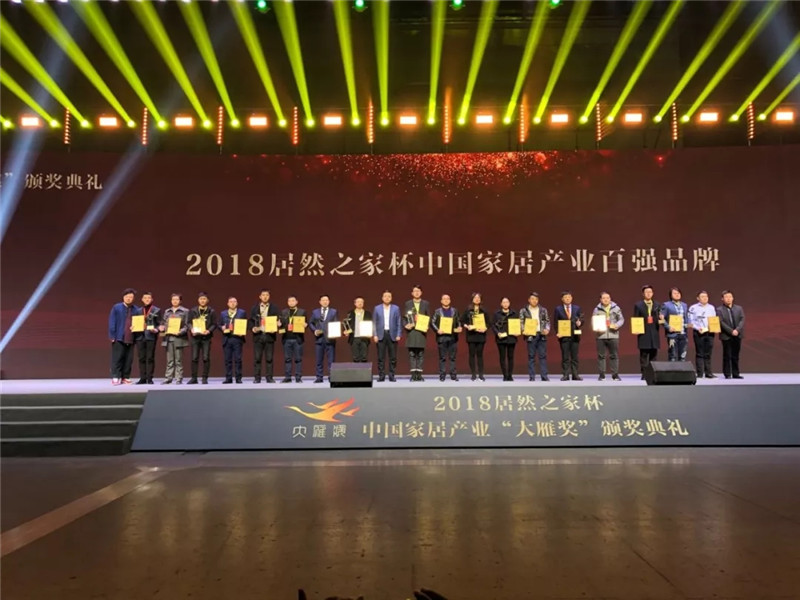 Holtop Won DAYAN AWARD again, Ranging 2018 China Top 100 Residential Ventilation Brands