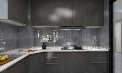 Shaker Kitchen Cabinets | Custom Kitchen Cabinet Makers Online
