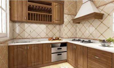 Small L-shaped Kitchen Remodel | Kitchen Cabinet Maker near me Online