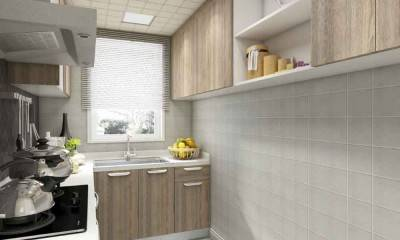 L-shaped Kitchen Layout | Inspired Kitchen Cabinet Ideas