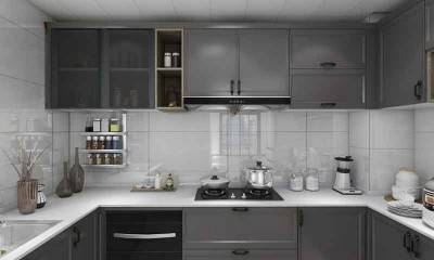 Kitchen Cabinet Remodel in Gray and U-shaped Layout