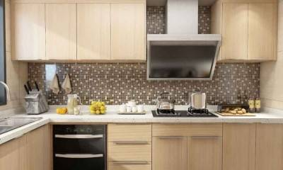 Small Kitchen Remodel by Kitchen Cabinet Maker