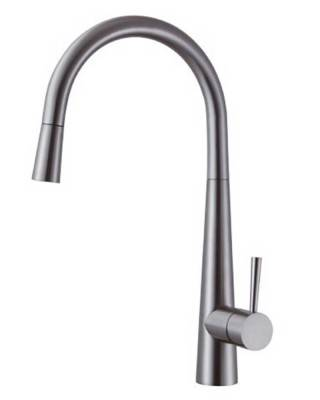 Kitchen Sink Pull-down Faucet Single Handle | Brand Supplier in China