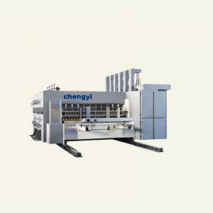 Big discounting Automatic Die Cutting Machine -