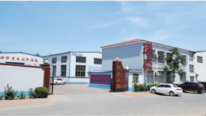 Cangzhou Chengyi Montana Machinery Co, Ltd