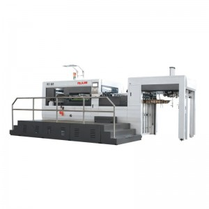Super Purchasing for Box Packaging Line - Automatic Die & Creasing Machine(Extra feeder) – Honesty