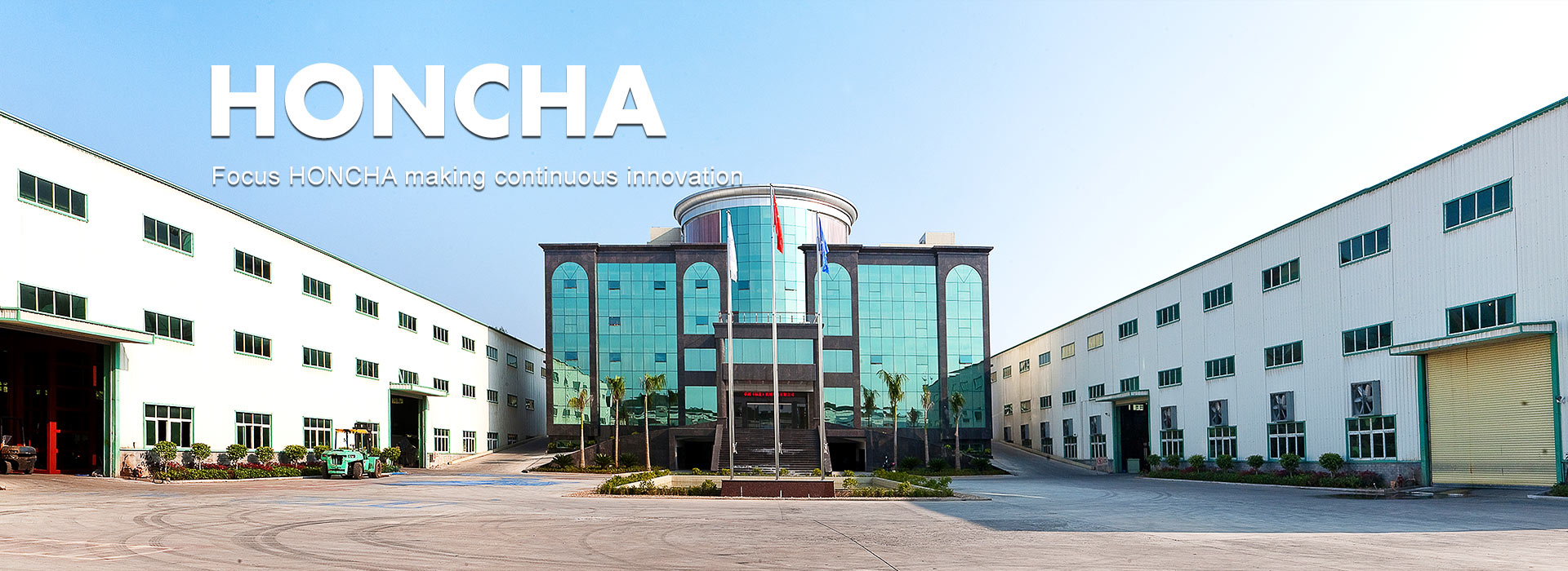 Focus HONCHA make continuous innovation