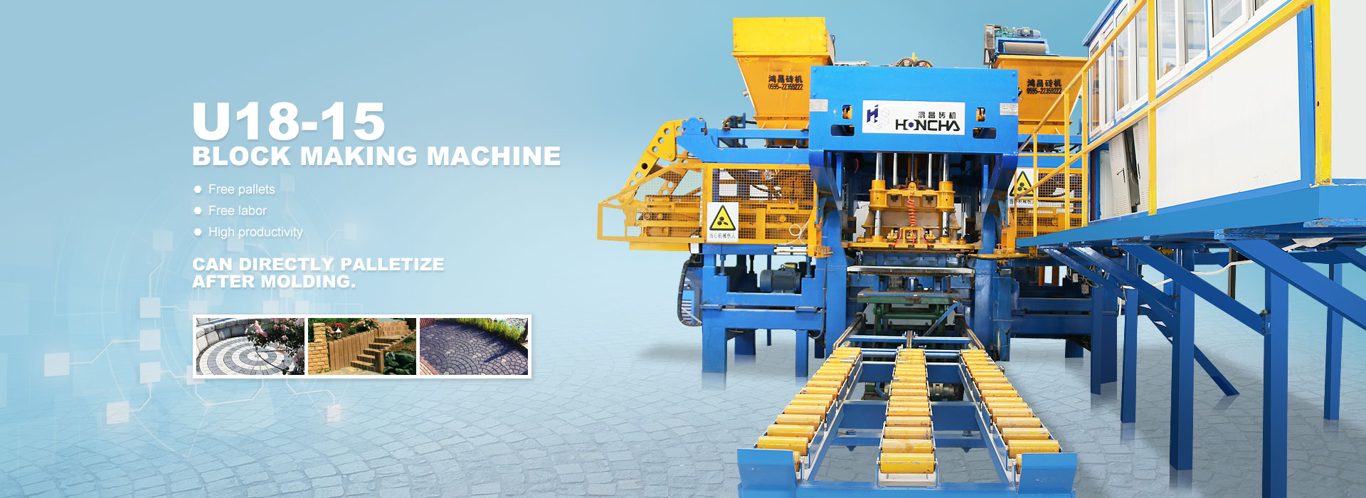 U18-15 Block Making Machine