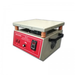 Power frequency vibration table