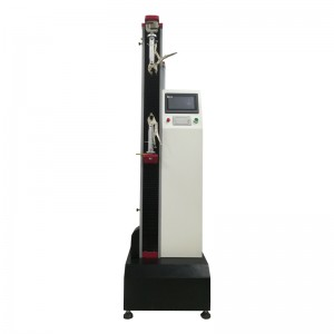 Special Price for Vibrating Machine -