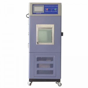 Professional Design Vibration Testing Machine Price -