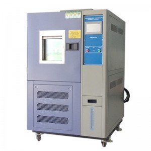 Portable minus 70 degree temperature humidity environmental test chamber