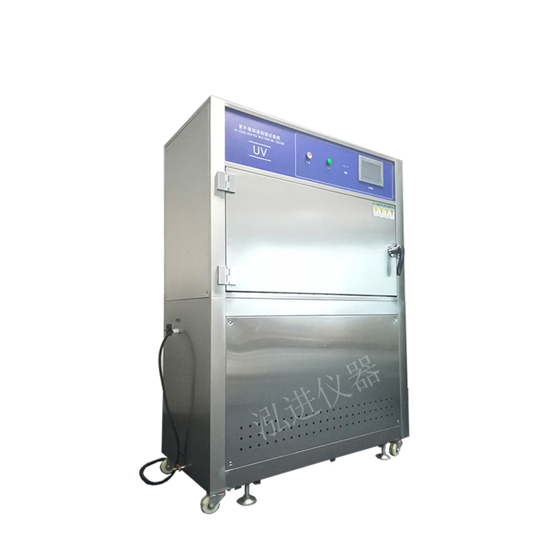China Cheap price Touch Screen Salt Fog Spray Corrosion Testing Equipment – UV test chamber – Hongjin