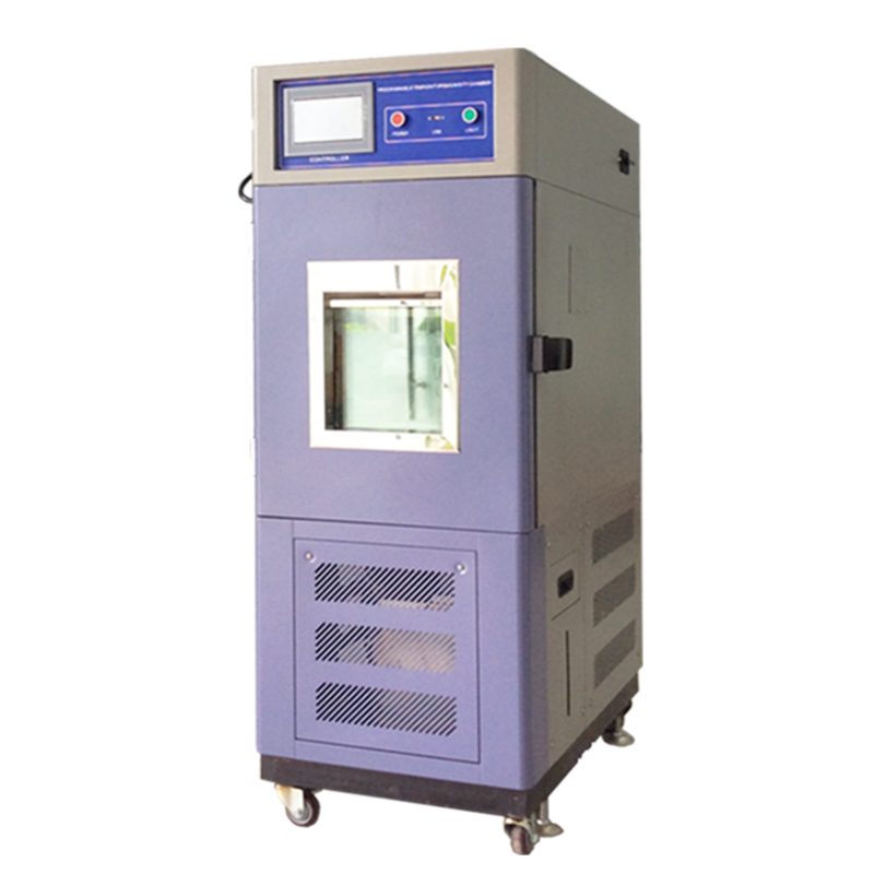 China Cheap price Temperature Humidity Climate Test Chamber – Lab -50 high and low temperature test chamber – Hongjin