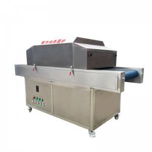 medical uv sterilization machine