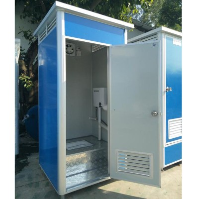 Reasonable price Movable House - Single portable toilet – Yixi