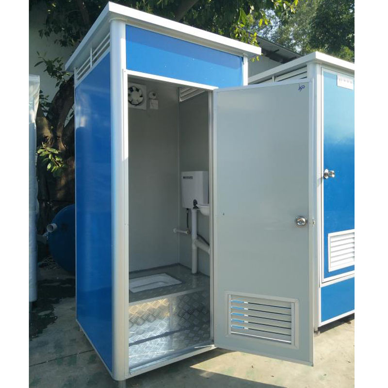 Good quality Portable Cabin - Single portable toilet – Yixi