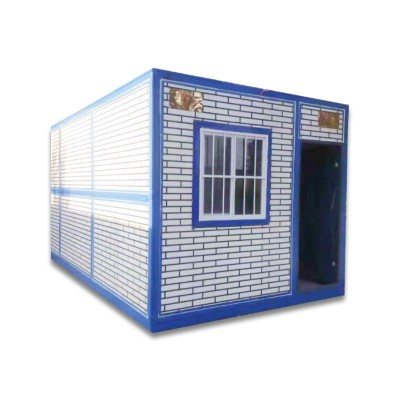 OEM Customized Site Office/Modular Office - mobile building steel container cheap ready made house with modular toilets – Yixi