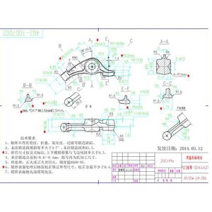 Forged Rocker Arm for Motorcycle Engine