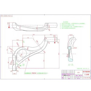Forged Control Arm for Automotive Suspension