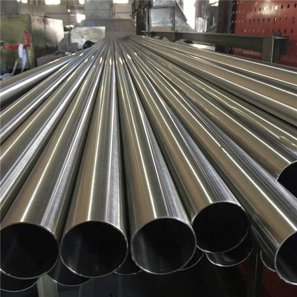 ERW 904L Stainless Steel Welded Pipe/Tube