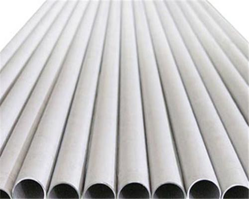 309s / 310S hindi kinakalawang Steel Pipe / tube