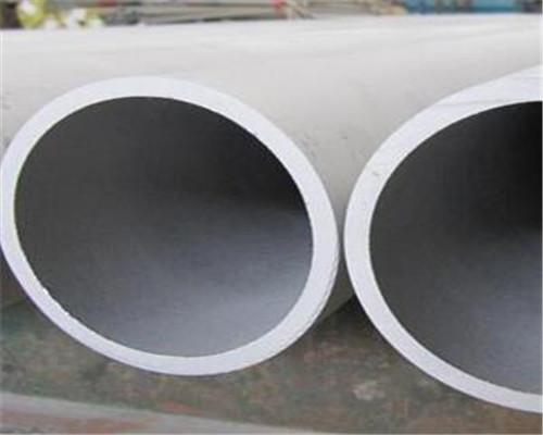321 / 321H Stainless Steel Pipe / Tabung