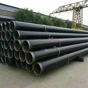 3PE Coating  Seamless Pipe