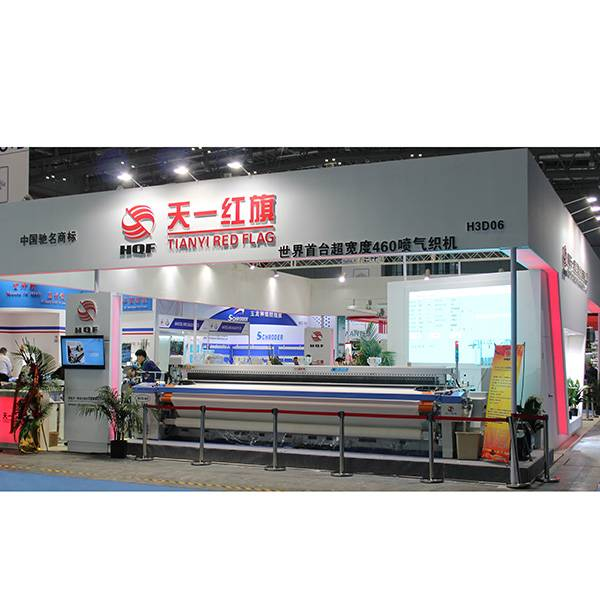 Professional China Top Quality Bandage Air Jet Loom -