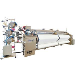 Factory best selling Blackout Fabric Weaving Water Jet Loom -