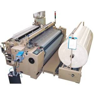 Small weft density special air jet loom