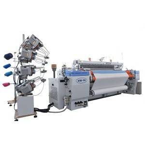 Free sample for Jet Weaving Machine -