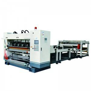 WJ-150-1800 2 ply corrugated cardboard production line