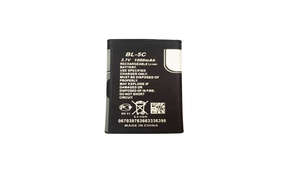 Wholesale Price 3.7v 720mah Li Ion Battery -