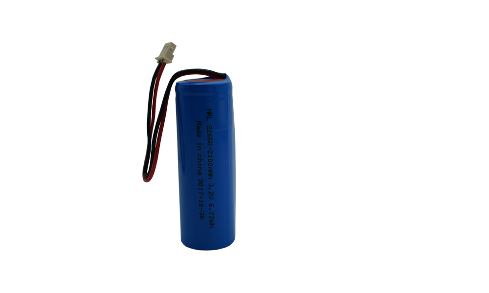 Reasonable price for 16350 Li-Ion Battery -