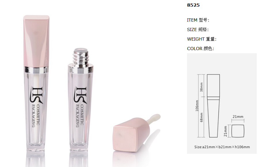 Wholesale manufacturer hot sale makeup cosmetic pink luxury plastic empty lipgloss tube container packaging