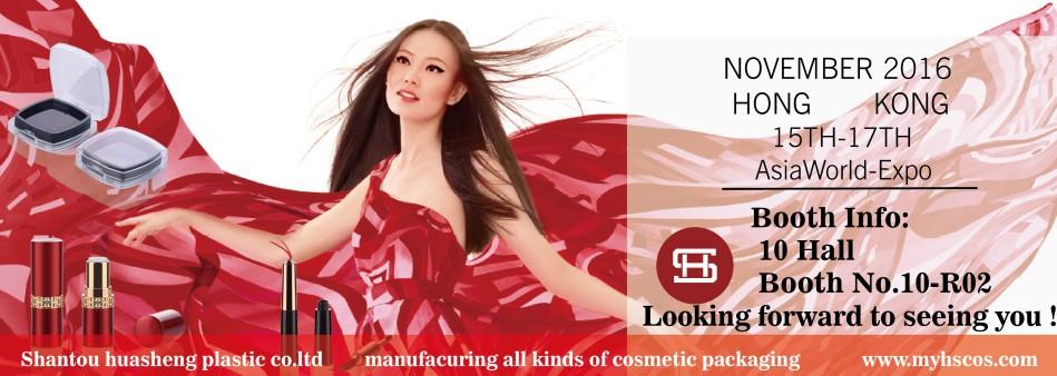 Wholesale pen shape white plastic lipstick packaging tube