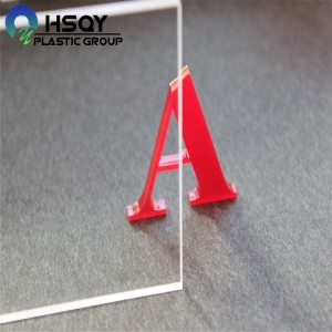 Cheapest Price Flexible Plastic Sheet - Acrylic Clear Sheet – Huisu