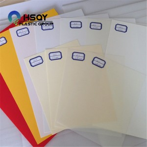Good Quality Clear Pvc Sheet Film - PVC Film For Lampshade – Huisu