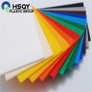 High reputation Decorative Plastic Wall Covering Sheets - Acrylic Colored Sheet – Huisu