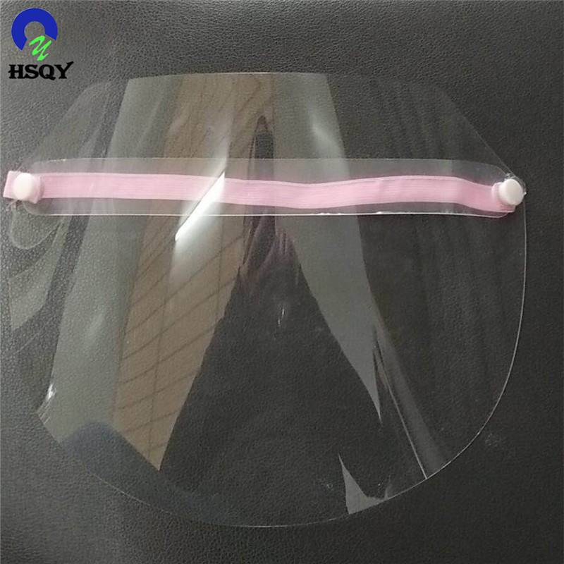 China OEM Face Shield Visor - Bulk In Stock PET Anti-fog  Face Shields – Huisu
