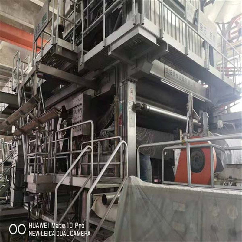 Second Hand 2550mm Valmet Twin Wires Test Liner & Fluting Paper Machine Available for Sale.